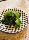 作り置きに簡単な小松菜ごま和え