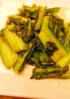 青菜の中華ニンニク炒め