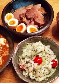 夕飯!春雨とワカメのスープ