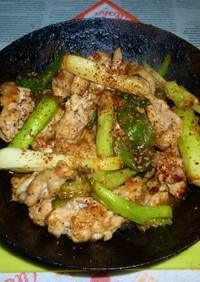 豚ロース&九条ネギのオリーブオイル炒め