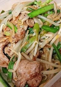 台湾の味! ちょい辛ラム肉野菜炒め