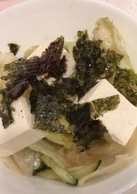 ドレッシング簡単!韓国豆腐チョレギサラダ