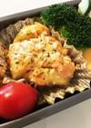 お弁当のあと1品♪鮭マヨポテト焼き