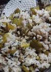 豆ご飯②(簡単)