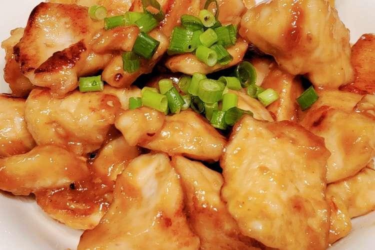 焼き レシピ 簡単 生姜