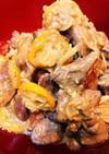 爽やか金柑香る~レバーとハツの味噌炒め煮