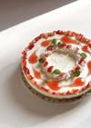 いちごリースのレアチーズケーキ