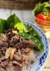 ポリ袋で湯煎ポリCOOK『パワー牛丼』