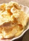*濃厚バニラアイスクリーム*。