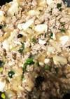 幼児 麻婆豆腐