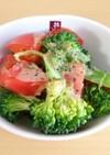 ブロッコリーとトマトのごまドレサラダ