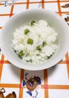 こどもと食べる!春香る❀豆ごはん