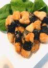 花椒風味ササミの磯部焼き