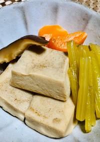高野豆腐とふきの含め煮
