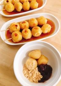 低糖質■大豆粉と豆腐のみたらし団子