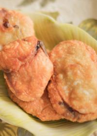 【ウルク飯】羊肉の揚げパン