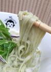 カルボナーラ風猿麺(猿麺)