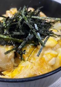 味の黄金比で簡単☆とろ〜り親子丼