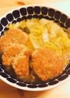 台湾家庭料理☆白菜獅子頭(肉団子スープ)