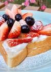 いちごのオープンサンド♡乃が美生食パンで