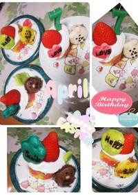 去年HAPPYバースデー誕生日cake♪