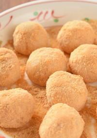 きな粉と大豆を使った豆団子