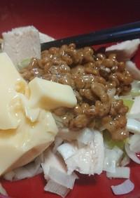 サラダチキン納豆玉子豆腐和え