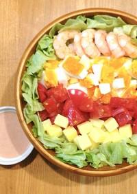コブサラダの作り方!野菜と発酵|森之翼