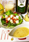 オリーブ油と塩麹+レモン汁のドレッシング