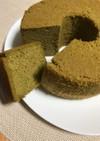 簡単!低糖質☆抹茶シフォンケーキ