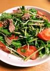 牛たたきと水菜とトマトのサラダ(低糖質)