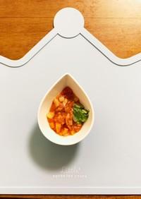 離乳食中期〜 野菜とツナのトマト煮込み