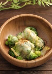 レンジで簡単!お弁当☆ブロッコリーチーズ