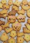 簡単♡可愛い♡型抜きクッキー