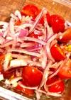 【常備菜】紫玉ねぎとトマトのマリネ