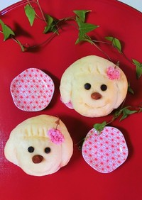 桜ミルクあんパン*お花見