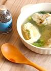 パクチーと水餃子のスープ