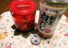 ミニトマトの白だし漬け(^q^)✨☺⛄☕