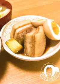 炊飯器でしっとり柔らか☆豚の角煮