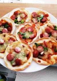 餃子の皮アレンジ!子どもが喜ぶ簡単ピザ。