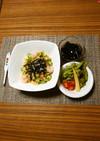ヨウサマの減塩高菜漬ペペロンチーノパスタ