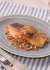 鮭のソテー自家製サルサソース漬け