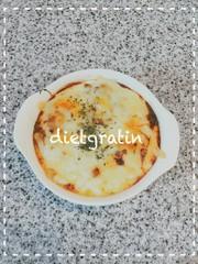 ダイエット豆腐グラタンの写真