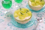 豪華!メロンボウルのレアチーズケーキ風の写真