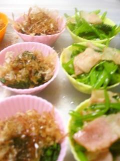 お弁当用冷凍食品☆2種のほうれん草