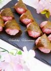レンジでお手軽、桜餅♪