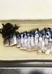 冷凍塩サバのしめ鯖