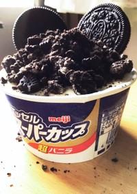 洗い物無しミッキーオレオアイス