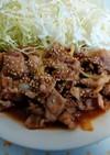 【夏バテ対策】豚肉のにんにく焼き