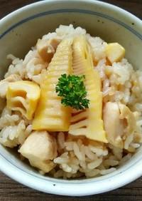 タケノコご飯(鶏肉入り)